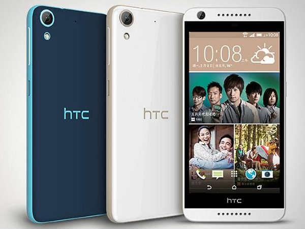దిగొచ్చిన HTC ఫోన్ ధర, రూ.11,999కే!