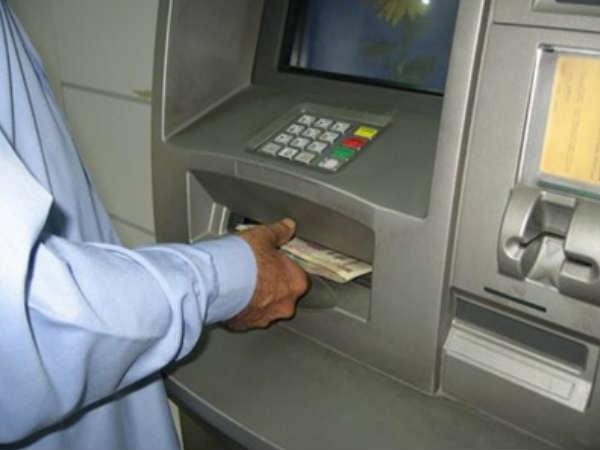 ఈ ATM పిన్ నెంబర్స్ వాడకండి!