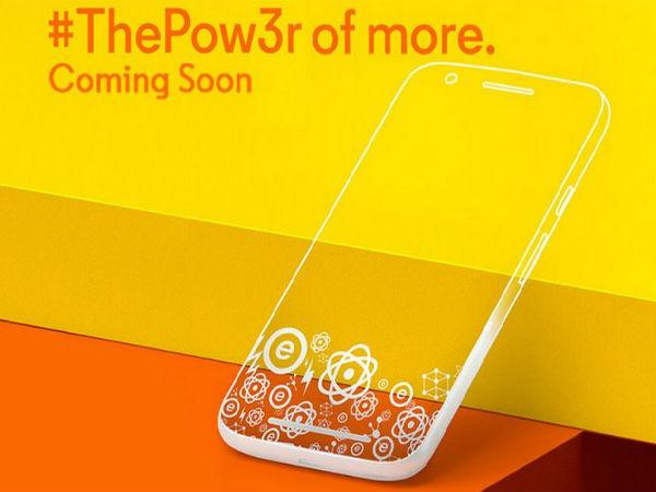 తెర పైకి Moto E3 Power.. సెప్టంబర్ 19న భారత్లో లాంచ్