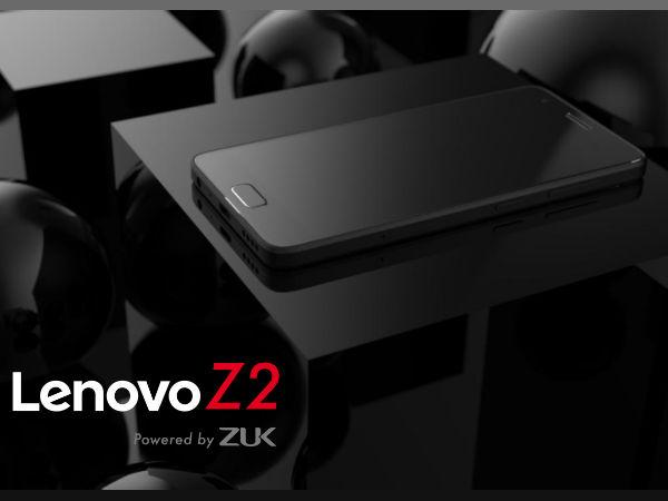 లెనోవో Z2 Plus పై అమెజాన్ స్పెషల్ ఆఫర్స్..త్వరపడండి