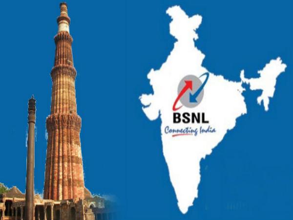 BSNL కూడా కొత్త ఆఫర్తో వచ్చేసింది