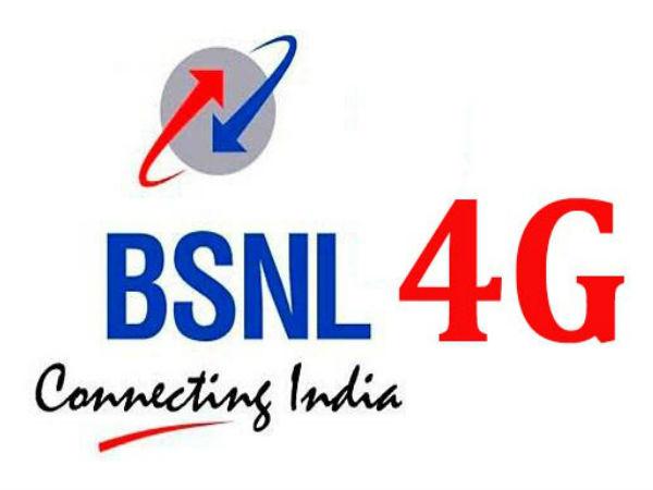 4జీ సర్వీసులకు  BSNL ఏర్పాట్లు..