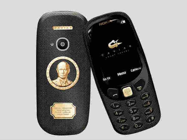 నోకియా 3310 ఖరీదైన వర్షన్