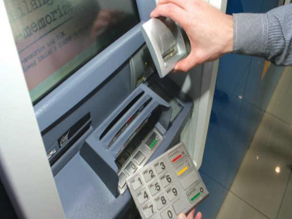 Also Read: ATM దొంగతనాలు ఎలా జరుగుతున్నాయ్..?