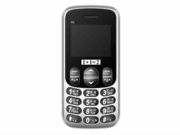 D5 DUAL SIM WITH VIBRATION