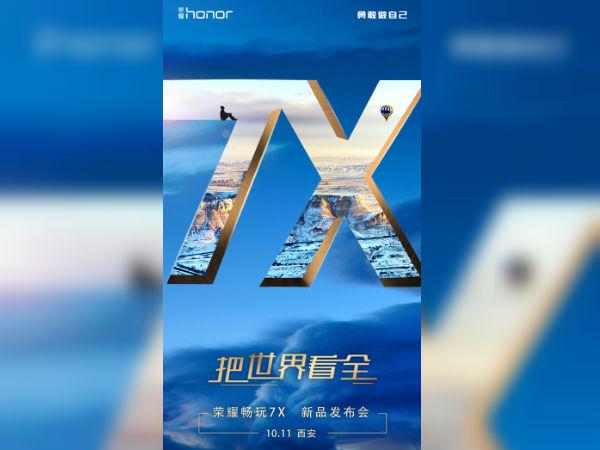 రూ. 12,885 ధరతో Honor 7X విడుదల