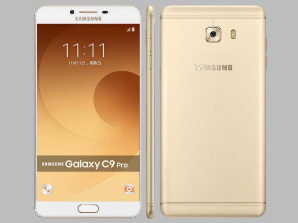 Samsung Galaxy C9 Pro ధర మళ్లీ తగ్గింది బాసు..