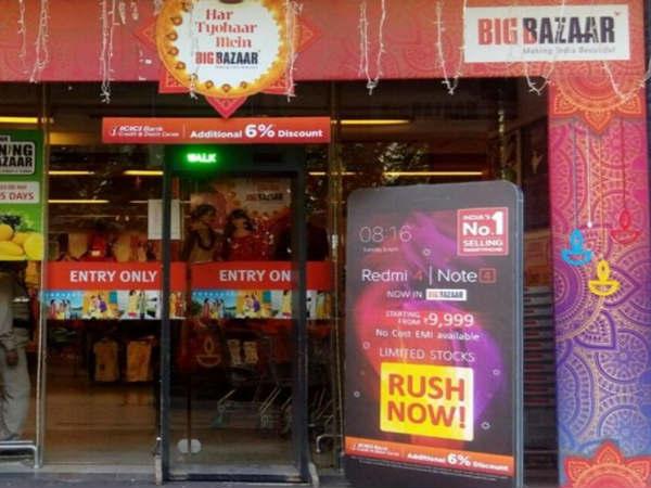 అన్ని 'బిగ్ బజార్'లలో  Redmi Note 4, Redmi 4 విక్రయాలు