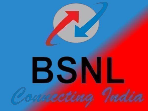 BSNL నుంచి మరో మూడు కొత్త ప్లాన్లు !