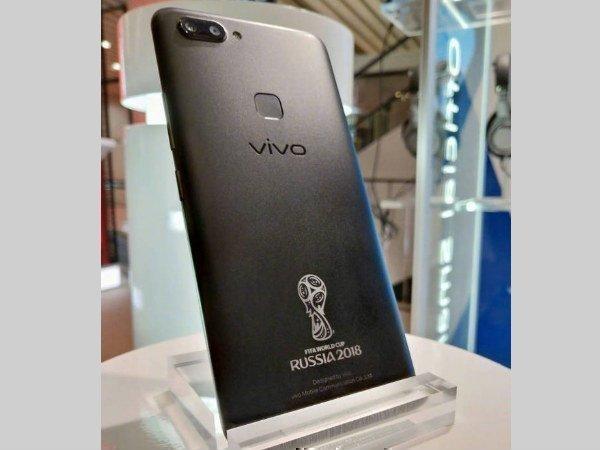 ఫీఫా వరల్డ్ కప్ ఎడిషన్తో Vivo