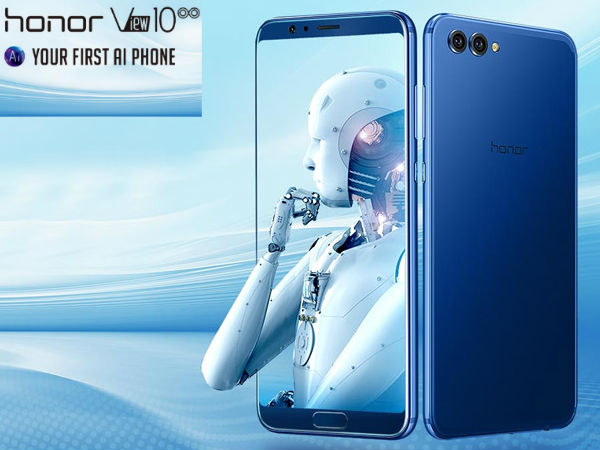 Honor View 10 (రూ 29,999)