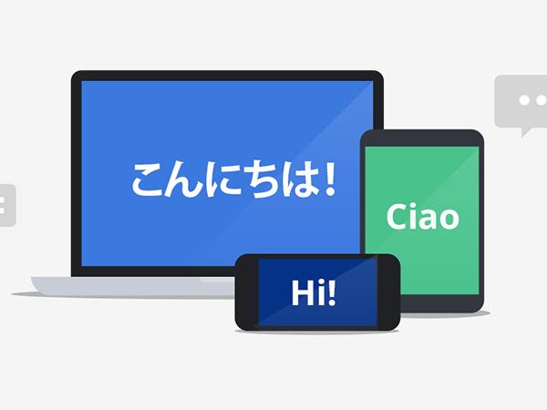 Google Translate ఫీచర్ వల్ల ఆండ్రాయిడ్ యూజర్లకు చేకూరే ప్రయోజనాలు