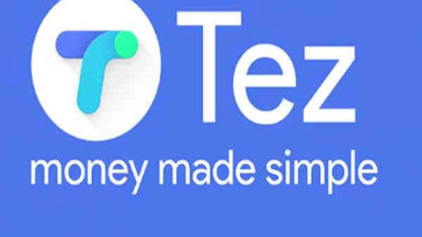 Google Tez  యాప్ ద్వారా కరెంటు బిల్లులను చెల్లించటం ఎలా..?