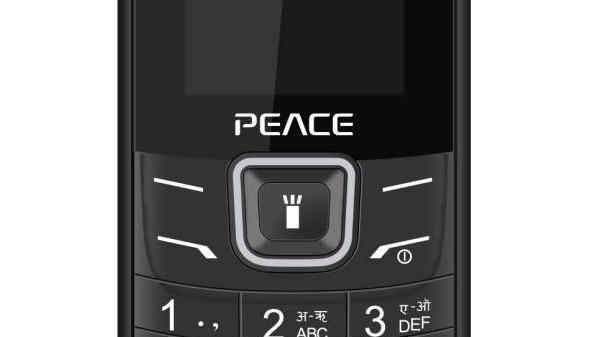 Peace FM1 (Black & Red)