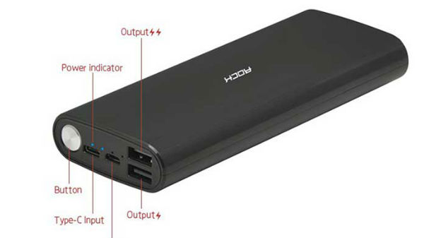 rock itp 106 power bank
