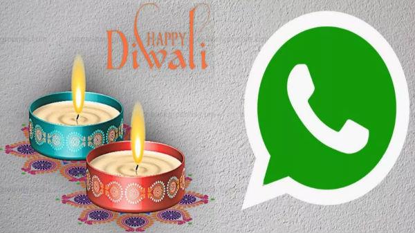 వాట్సాప్లో Diwali  స్టిక్కర్స్ యాడ్ చేసారు, చూస్కోండి..