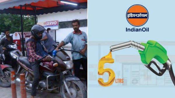 SBI బంపర్ ఆఫర్ : రూ.100కే 5లీటర్ల పెట్రోల్