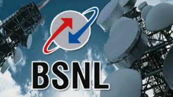 BSNL కొత్త బ్రాడ్బ్యాండ్  ప్లాన్,రూ.299కే  రోజుకి 1.5 జీబీ డేటా