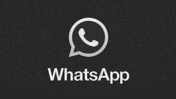 WhatsApp Dark Mode, ఇది చాలా కూల్ గురూ
