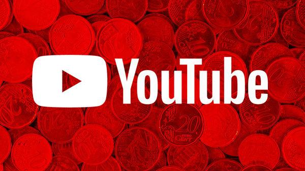 YouTube ప్రీమియం యొక్క పిక్చర్ -ఇన్-పిక్చర్ కొత్త  ఫీచర్