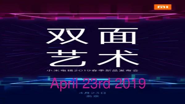 ఏప్రిల్ 23న Xiaomi  కొత్త TV మోడల్స్??
