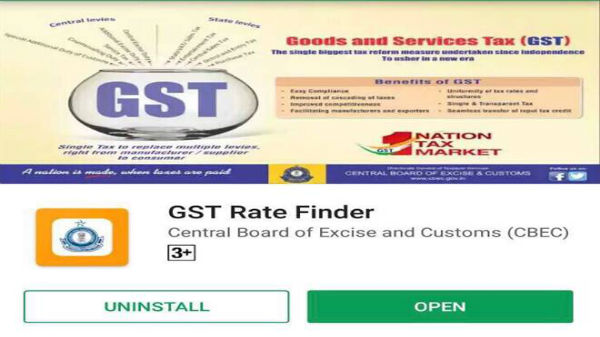 GST Rate Finder యాప్ :