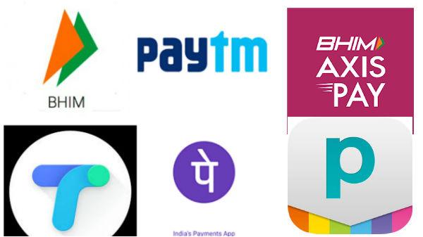 UPI apps వాడేవారు తప్పనిసరిగా తీసుకోవాల్సిన జాగ్రత్తలు