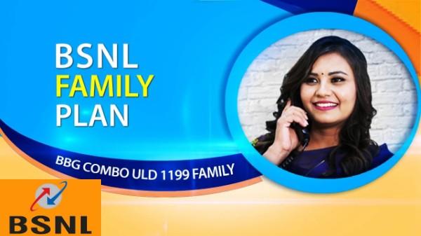 జియో ఫైబర్ కు గట్టి పోటీగా BSNL కొత్త ఫ్యామిలీ కాంబో ప్లాన్