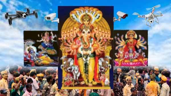 హై-టెక్ డ్రోన్ నిఘాలో ఖైరతాబాద్ గణేష్