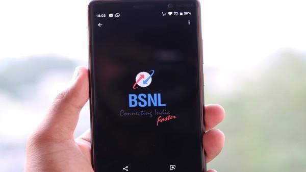BSNL అందిస్తున్న RS.108 ప్లాన్ ప్రయోజనాలు