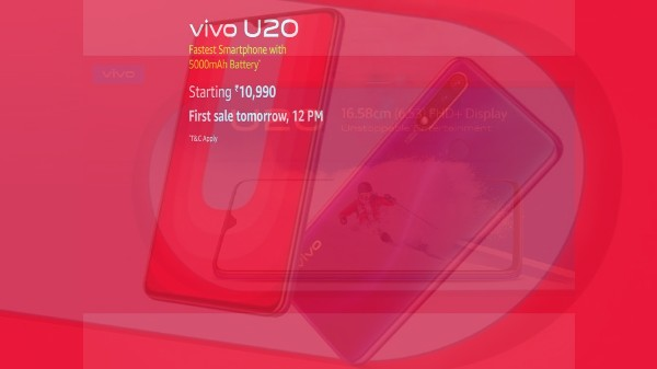 Vivo U20 Sale : గొప్ప ఆఫర్లతో అమెజాన్ లో రేపటి నుండి అమ్మకాలు