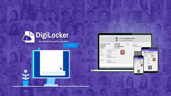 DigiLocker: