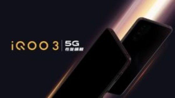 5జీ సపోర్టుతో iQOO 3 వచ్చేస్తోంది