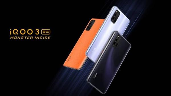 iQOO 3 5G ఫోన్ రిలీజ్... ఇండియాలో 5G శకం ప్రారంభం...