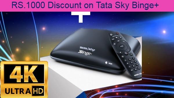 Tata Sky Binge+ సెట్-టాప్ బాక్స్ మీద RS.1,000 తగ్గింపు