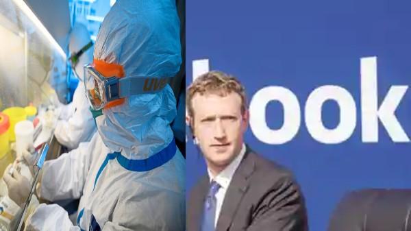 Coronavirus వ్యాప్తి అడ్డుకట్టకు విరాళాలను ప్రకటించిన టెక్ సంస్థల CEOs