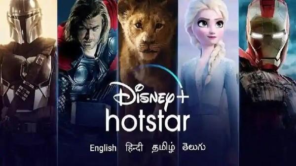 Disney+ Hotstar యాప్ చందాదారుల చేరికలో సరికొత్త రికార్డ్...