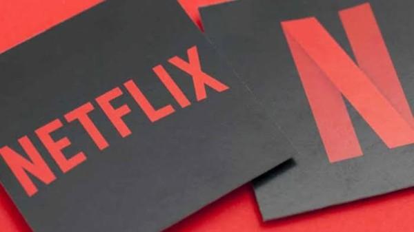 Netflix వీడియో స్ట్రీమింగ్ సర్వీసులోని కొత్త ఫీచర్స్ ఇవే...