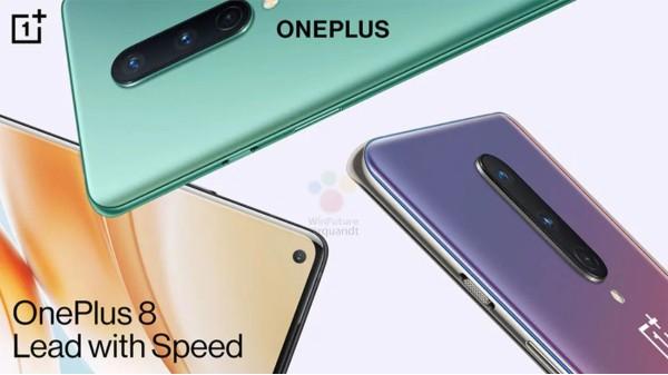 OnePlus 8 & 8 Pro 5G స్మార్ట్ఫోన్ల భారీ ధరలు లీక్...