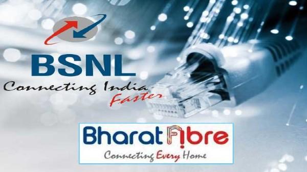 BSNL Bharat Fiber Broadband: 4 నెలల సేవలు ఉచితంగా పొందే అవకాశం...