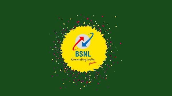 BSNL 365 రోజుల వాలిడిటీ ప్రోగ్రామ్లో మరో కొత్త STV డేటా ప్లాన్...