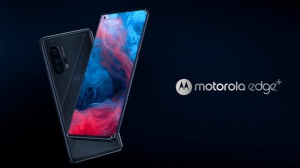 Motorola Edge+ స్మార్ట్ఫోన్ లాంచ్... డిస్కౌంట్ ఆఫర్లతో ప్రీ-బుకింగ్