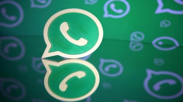 WhatsApp వీడియో స్టేటస్ నుంచి మరో కొత్త అప్డేట్!!!