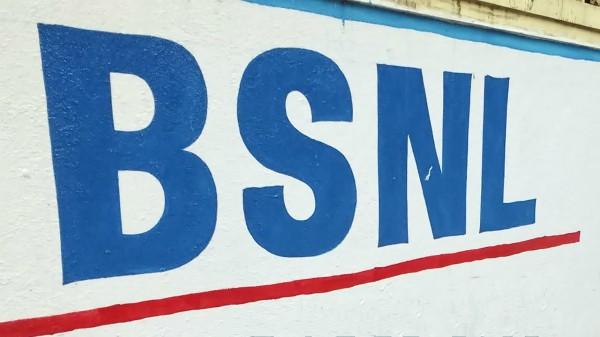 BSNL Prepaid Plans:తక్కువ ధరలో రోజువారీ 3GB డేటాను అందిస్తున్న ప్లాన్లు