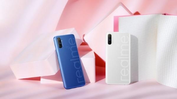 Realme Narzo 10A Sale : కొత్త బడ్జెట్ ఫోన్ను తగ్గింపు ధర వద్ద పొందే గొప్ప అవకాశం....