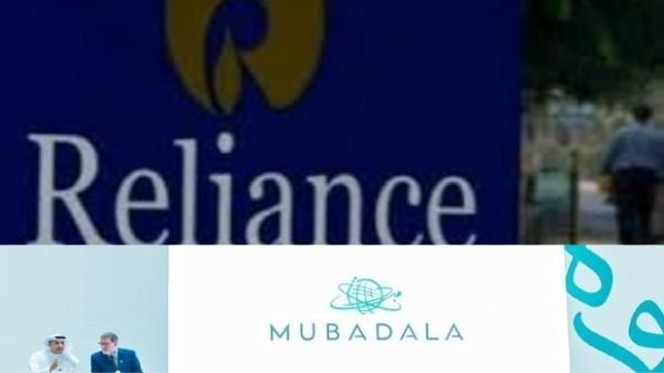 Mubadala- Jio Deal: రూ.9,093.60 కోట్ల తో జియో కొత్త డీల్, మరింత పెరిగిన మార్కెట్ వేల్యూ