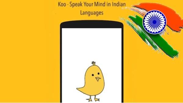 Koo app: ట్విట్టర్కు పోటీగా ప్రాంతీయ భాషల మద్దతుతో కొత్త యాప్