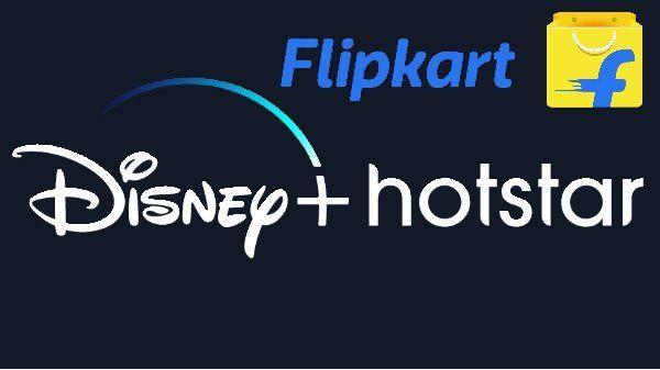 Flipkart New scam: డిస్నీ + హాట్స్టార్ చందా కేవలం రూ.99లకే!!! నమ్మారో అంతే సంగతులు