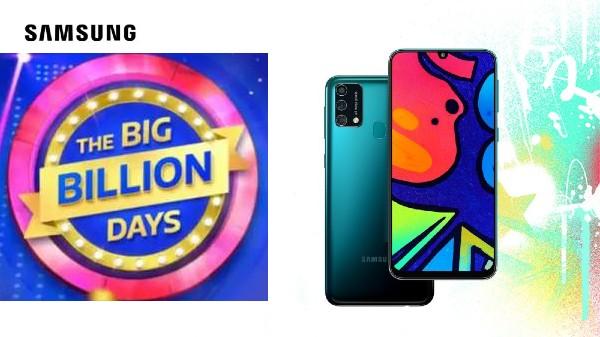 రూ.1500 ఫ్లిప్కార్ట్ డిస్కౌంట్ ఆఫర్లతో Samsung Galaxy F41 కొనుగోలుకు ఇదే సరైన సమయం...