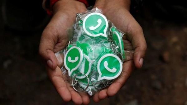 WhatsApp అరుదైన రికార్డు!!! దరిదాపుల్లో మరో సోషల్ మీడియా యాప్ లేదు...